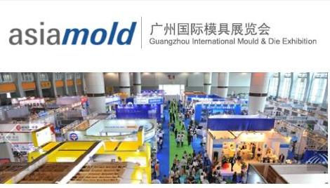 参加广州国际会展中心举行的亚洲乐虎体育app展